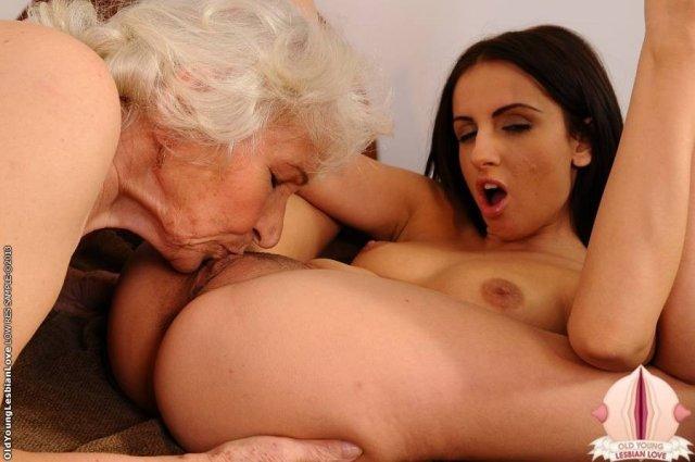 Порно как старухам делают куни